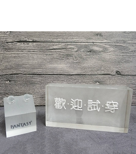 SF047 Acrylic Sign Block